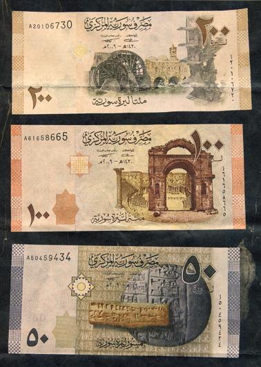 nieuw syrisch geld