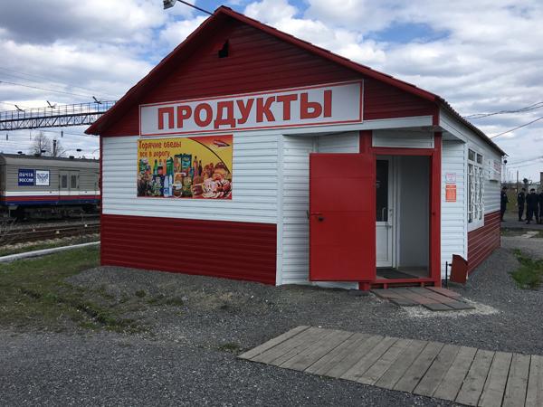 Transsiberië Express Transporten